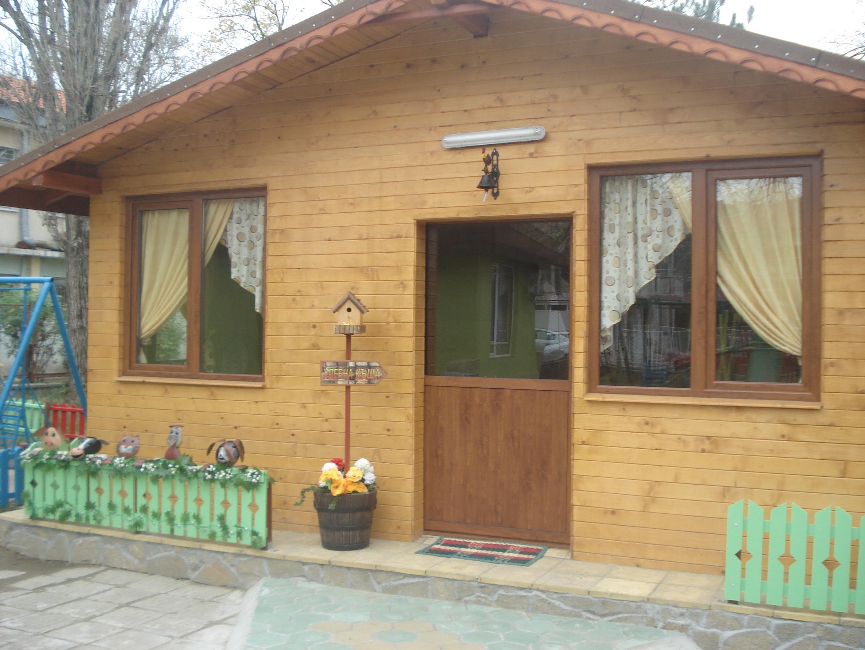 School for children with disabilities, town of Svilengrad